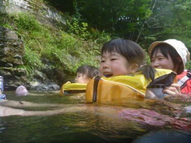 久田川は今年もサイコー!な川でした!!
