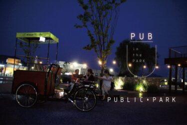 Pub in the Park☆公園でパブやっちゃいます