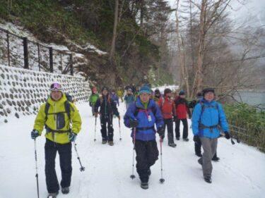 冬の源流の森指導者養成講座