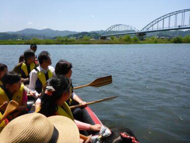 松ヶ鼻園地のEボート体験